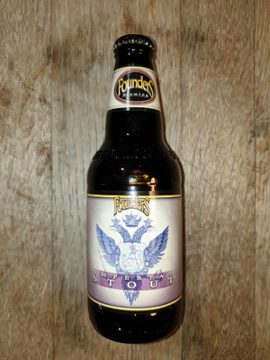 Founders Imperial Stout 35.5cl